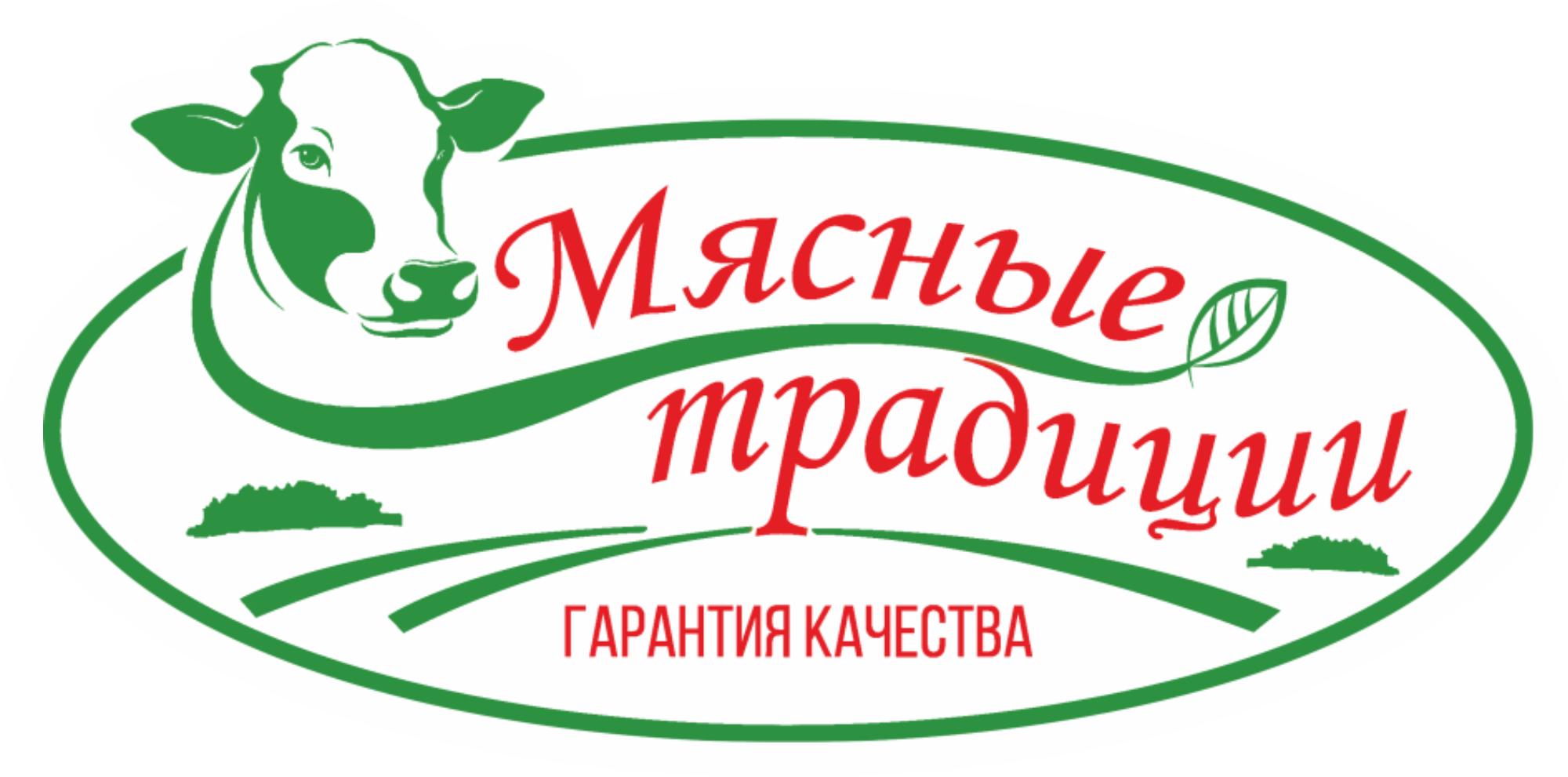 Мясные традиции